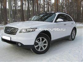 Прокат Инфинити FX35 Екатеринбург