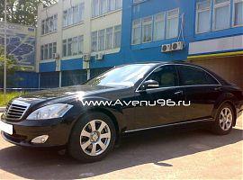 Заказ автомобилей в Екатеринбурге: Мерседес S500 W221