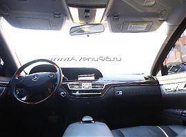 Прокат автомобилей в Екатеринбурге: Mersedes S500 W221