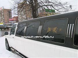 Заказ лимузина в Екатеринбурге