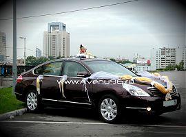 Прокат автомобилей на свадьбу в Екатеринбурге: Ниссан Теана