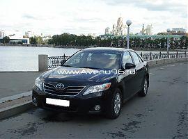 Прокат автомобилей бизнес класса в Екатеринбурге: Тойота Камри