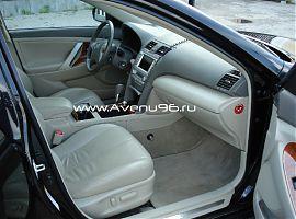 Заказ автомобилей в Екатеринбурге