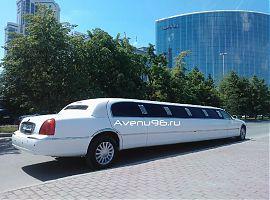 Заказ, прокат лимузинов в Екатеринбурге
