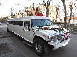Аренда лимузина Хаммер в Екатеринбурге
