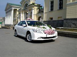 Авто на свадьбу Екатеринбург