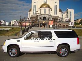 Прокат, аренда автомобилей в Екатеринбурге