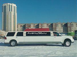 Прокат лимузинов Екатеринбург