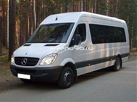 Прокат микроавтобусов Екатеринбург