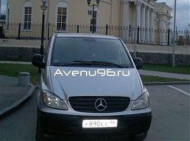 Аренда микроавтобуса Екатеринбург: Мерседес Вито