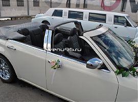 Прокат кабриолетов в Екатеринбурге: Крайслер 300С