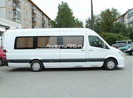 Аренда микроавтобусов в Екатеринбурге: Мерседес Спринтер
