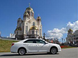 Прокат автомобилей Екатеринбург: Тойота Камри 2013