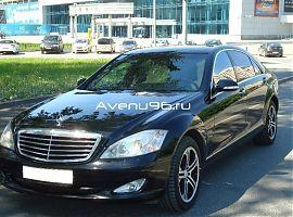 Аренда Мерседес S500W221 Long в Екатеринбурге