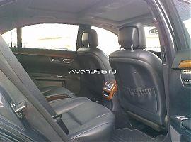 Аренда Мерседес S500W221L рестайлинг в Екатеринбурге