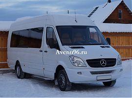 Аренда микроавтобусов в Екатеринбурге: Мерседес Спринтер VIP