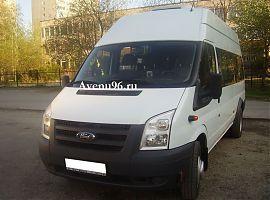 Аренда микроавтобуса Форд Транзит в Екатеринбурге