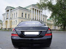 Аренда Мерседес S500W221L с водителем в Екатеринбурге