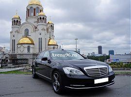 Заказ Mersedes S500 W221 long в Екатеринбурге