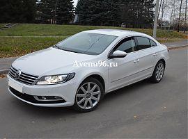 Прокат автомобиля Фольксваген Пассат СС в Екатеринбурге