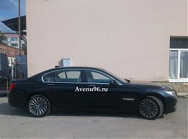 Аренда BMW7 в Екатеринбурге