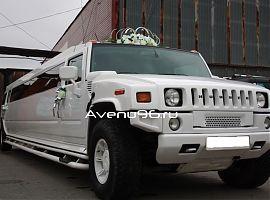 Лимузин напрокат Екатеринбург: Хаммер H2