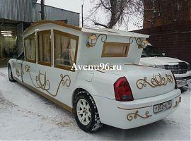 Заказ Лимузин-Карета  Крайслер Екатеринбург