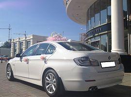 Прокат БМВ 530 в Екатеринбурге