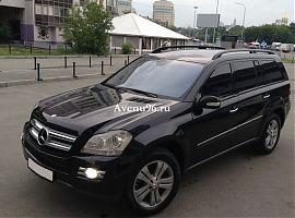 Аренда Мерседес GL450 в Екатеринбурге