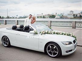 Аренда кабриолета БМВ в Екатеринбурге