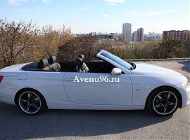 Прокат кабриолета в Екатеринбурге: БМВ