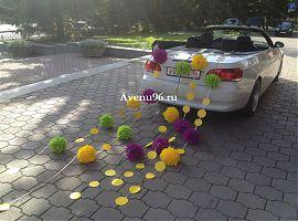Прокат кабриолета в Екатеринбурге