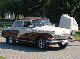 Прокат ретро автомобилей в Екатеринбурге: ГАЗ-21