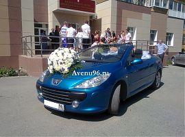 Прокат кабриолетов в Екатеринбурге: Пежо
