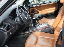 Заказ автомобиля БМВ Х5 в Екатеринбурге