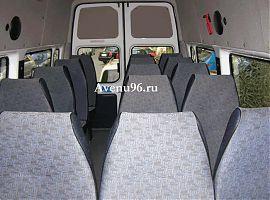 Аренда Форд Транзит в Екатеринбурге