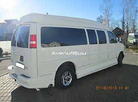 Аренда микроавтобуса Шеврале Экспресс Екатеринбург