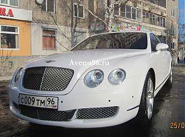 Аренда Бентли в Екатеринбурге