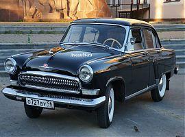 Прокат советского автомобиля Волга в Екатеринбурге