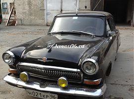 Аренда ретро автомобиля в Екатеринбурге