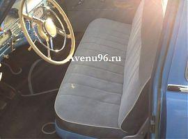 Аренда ретро автомобилей в Екатеринбурге: Волга 21 универсал