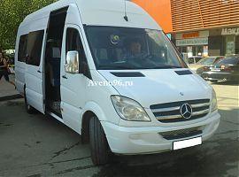 Аренда микроавтобуса Мерседес в Екатеринбурге