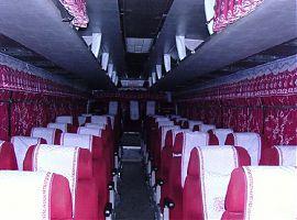Заказать автобус в Екатеринбурге до 50 мест