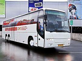 Автобус на заказ в Екатеринбурге на 55 мест