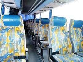 Аренда автобуса до 30 мест в Екатеринбурге