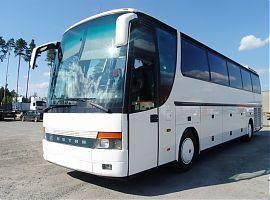 Автобус на заказ в Екатеринбурге 50 мест