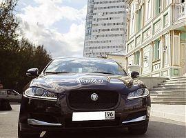 Аренда Ягуар XF в Екатеринбурге