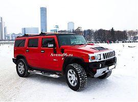 Красный Хаммер H2 - аренда Екатеринбург