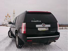 Аренда Кадиллак Эскалейд в Екатеринбурге