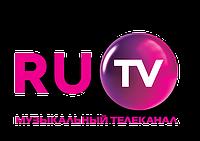 Телеканал RU TV